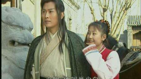 大漠皇妃2002  01