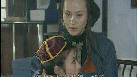 大漠皇妃2002  02