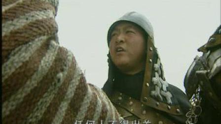 大漠皇妃2002  03