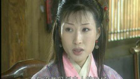 大漠皇妃2002  07
