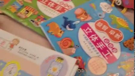 立体手工摺纸幼儿园彩色影印纸儿童彩色卡纸正方形千纸鹤玫瑰花摺纸材料DIY纸A4厚手工製作纸剪纸批发