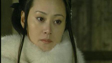 大漠皇妃2002  14