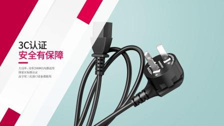 电脑电源线三芯插头主机显示器投影仪电饭锅锅水壶三孔延长电源线