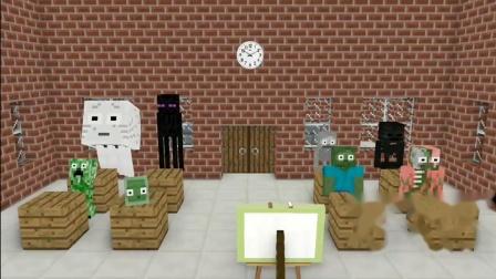 我的世界动画-怪物学院-画画-Raff Parker