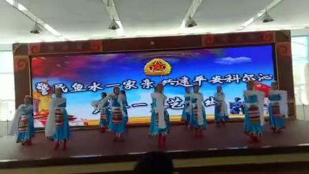《洗衣歌》内蒙古兴安盟科尔沁右翼前旗兴科社区快乐广场舞队