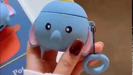 卡通大象airpods耳机保护套苹果airpods2代无线蓝牙耳机Airpods二代充电盒1代保护套软壳液态硅胶蓝色垂耳象