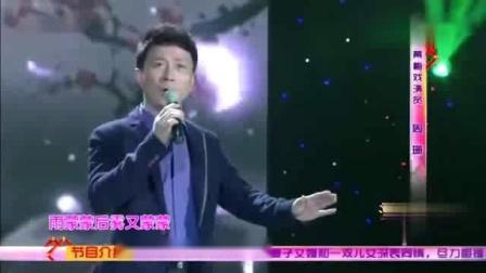 黄梅戏《二月》(选段),经典_标清