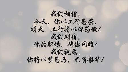"""西藏分行2019年""""繁星计划""""新员工入职培训"""