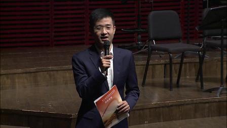 第九届深圳钢琴公开赛颁奖音乐会成品2