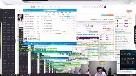大司马2019-7-30直播录像:鳄鱼,找一下手感~