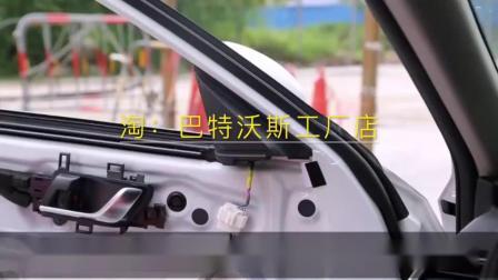 广汽本田雅阁东风本田INSPIRE英斯派加装升级前声场高音喇叭中置喇叭施工流程