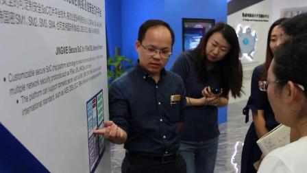 带你走进纳思达集团和粤港澳3D打印中心