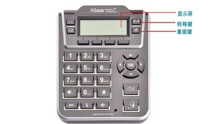 Hion北恩 S600呼叫中心VOIPIP网路电话机SIP客服专用电话机