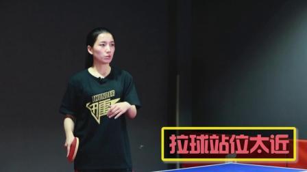 【乒乓找教练】267 正手拉球勾手应该怎么改?