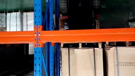 DM重型託盘货架大型仓储高位仓库库房工业承重货架定做加厚3吨层