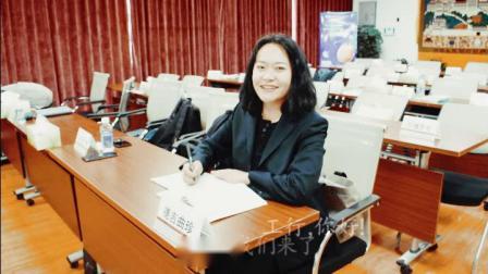 """西藏分行""""繁星计划""""新员工入职培训成果汇报作品1"""