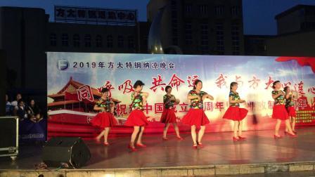 参加南钢方大特钢2019纳凉晚会舞蹈《军人本色》