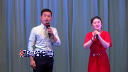 国家二级演员王昌全朱元秀演唱豫剧朝阳沟选段上山