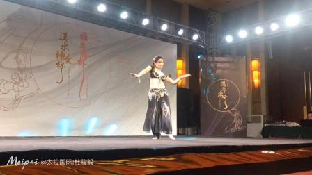 杭州市太拉国际东方舞瑜伽培训学校 —— 太拉国际漫漫导师《汉水女神杯》夺冠归来,又是满满的🏆,每逢出战,必满载而归🤩分享一支漫漫老师冠军作品《巴霍巴利王》