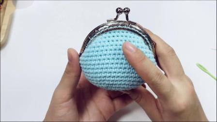 钩针编织diy零钱包8.5厘米哆啦A梦口金包-视频教程织法和图解