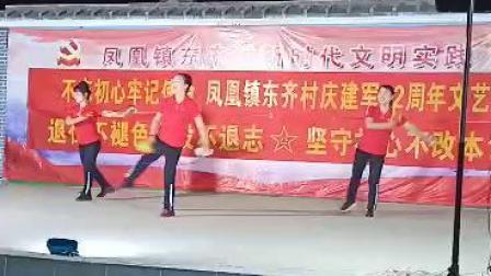 雁儿广场舞1933《不忘初心》健身球