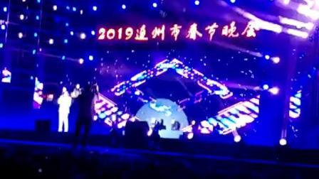 连州市2019春节晚会特邀音乐导师钟一鸣演唱