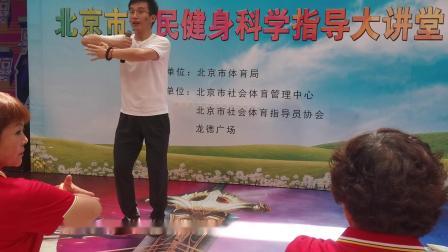 北京师范大学武术教研室陈新萌八法五步
