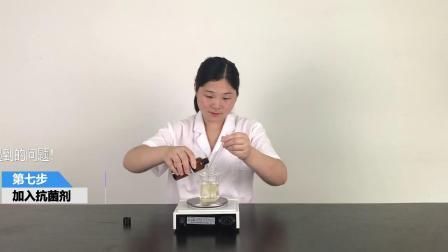 氨基酸洗面奶怎么做
