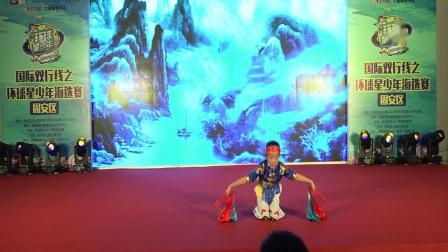 廊坊固安王辉艺术培训学校《欢乐的布日古德》  表演者:姚琳涵