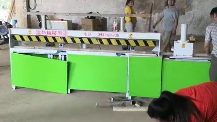 梳齿接木机全自动开齿接木机方木开榫对接机木工机械指接拼板机