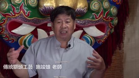 臺灣導報-鹿港桂花巷藝術村