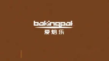 爱焙乐200ml锡纸铝箔杯烤榴莲盒家用蛋糕模具芝士杯麵包烘焙工具