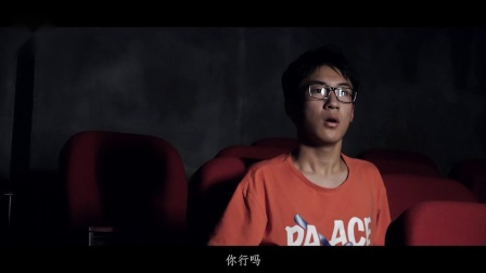 蒙太奇艺考培训学校2019宣传片