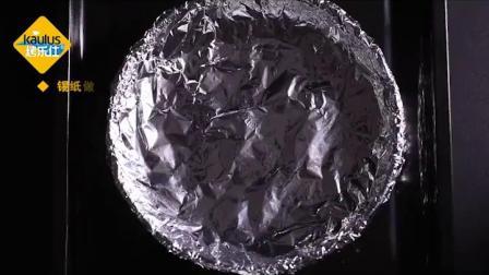烤乐仕家用锡纸烧烤烤肉纸铝箔纸烤箱用烤红薯一次性烘焙工具