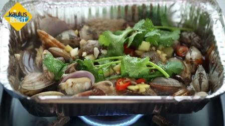 烘焙用品 烤乐仕锡纸餐盒铝箔一次性焗烤饭盒 烧烤锡纸碗