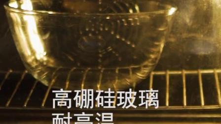 法焙客烘焙工具玻璃打蛋盆耐高温蛋糕烘焙料理碗玻璃碗透明沙拉碗