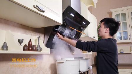 抽油烟机家用厨房小型双电机大吸力侧吸式壁挂式脱排吸油烟机特价