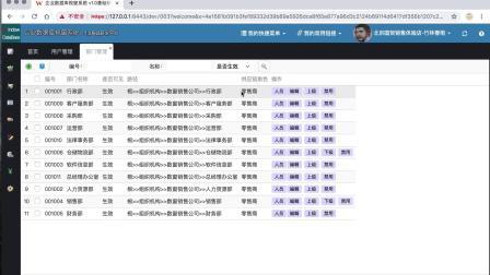 寄售代销商品入库申请流程视频讲解