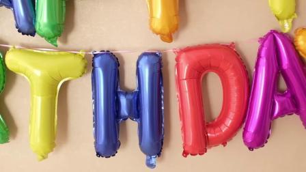 宝宝生日快乐铝箔气球套餐儿童周岁生日派对装饰字母派对生日布置