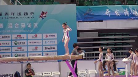 王郭怡 - Wang Guoyi (上海) BB PT 2nd Youth Games 2019 太原