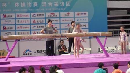 陈沭彤 - Chen Shutong (上海) BB PT 2nd Youth Games 2019 太原