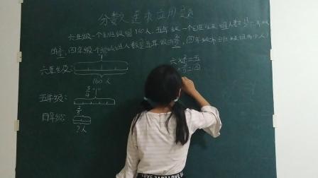 605.分数乘法应用题