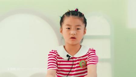 新的旅程-2019年5月23日长乐实验幼儿园(大三班)微电影