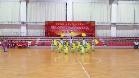 2019晋中市运动会老年组健身秧歌比赛自编秩歌《舞动秧歌情》
