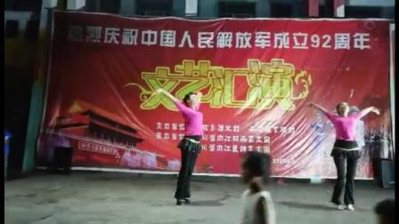 蒙古舞《永远的那达慕》 (2)