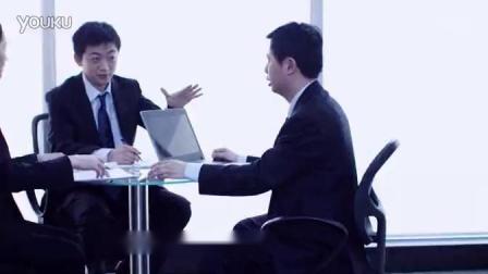 万鑫广场三维动画片