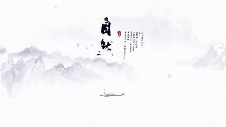 1443 古典水墨中国风大气魅力中国城市风景区旅游宣传片头视频AE模板 ae片头 pr 视频制作 宣传片