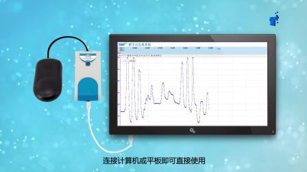 【苏威尔】USB系列传感器