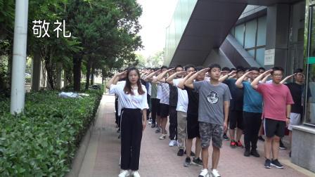 农业银行19级新员工入职培训(天院)军训大电影