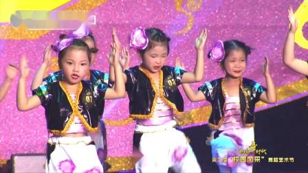 第二届校园风采舞蹈艺术节群舞大赛(上海站)星芭艺术培训《让我试试》